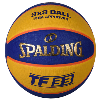 SPALDING TF33 OFFICIAL 3X3 FIBA APPROVED GAME BALL OUT/IN (SIZE 6)