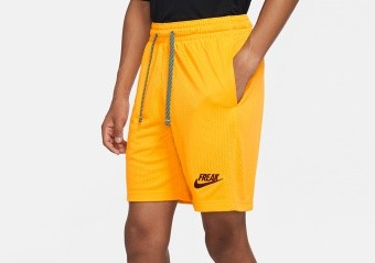 NIKE GIANNIS 'FREAK' SHORTS UNIVERSITY GOLD